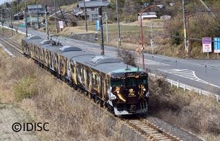 JR草津線 忍者列車